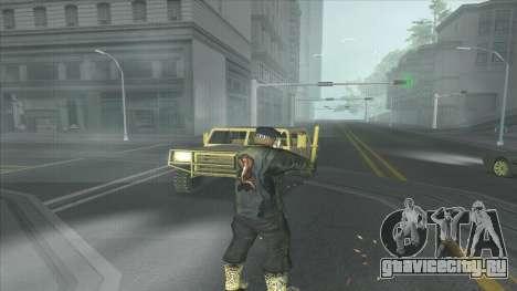 WantedLevel для GTA San Andreas