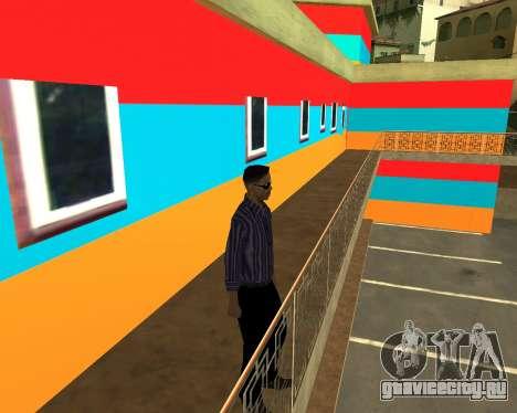 Armenian Jeferson для GTA San Andreas седьмой скриншот