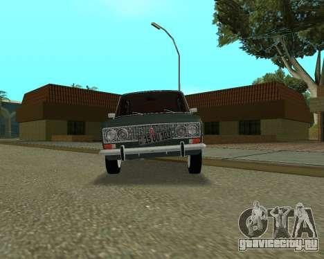 ВАЗ 2103 Armenian для GTA San Andreas вид сзади слева