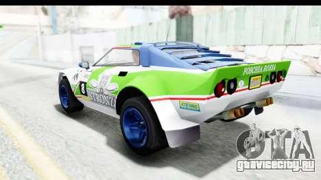 GTA 5 Lampadati Tropos Rallye IVF для GTA San Andreas