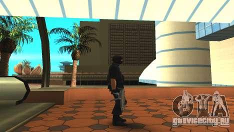 Изменённый оригинальный скин SWAT для GTA San Andreas четвёртый скриншот