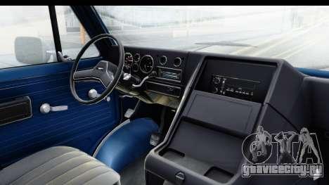 GMC Vandura 1985 White Stripes HQLM для GTA San Andreas вид изнутри