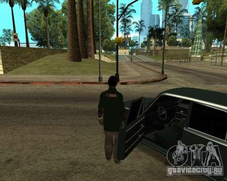VAZ 2101 Armenian для GTA San Andreas вид сверху