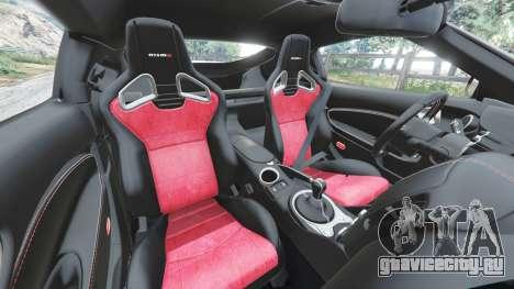 Nissan 370Z Nismo Z34 2016 [replace] для GTA 5