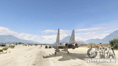 Су-30МКК HQ Китайский для GTA 5 третий скриншот