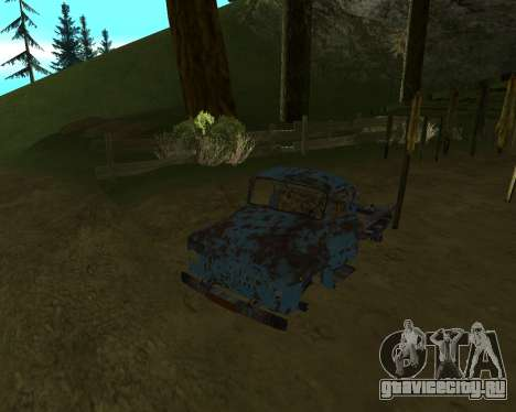 Старая ржавая ГАЗ 53 для GTA San Andreas