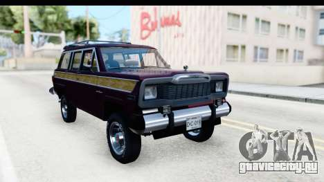 Jeep Grand Wagoneer для GTA San Andreas