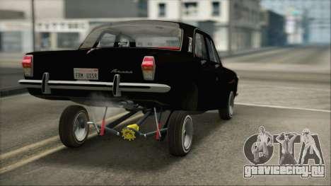 ГАЗ 24 Бояре для GTA San Andreas вид справа