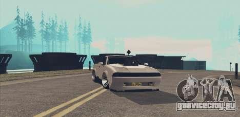 Elegy Ibragim для GTA San Andreas вид сзади
