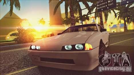 Elegy Drophead для GTA San Andreas вид справа