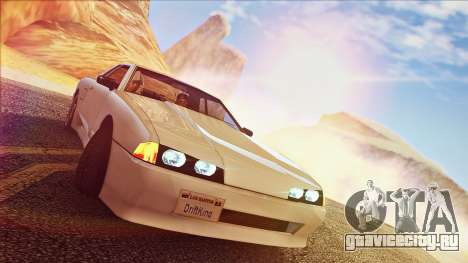 Elegy Drophead для GTA San Andreas