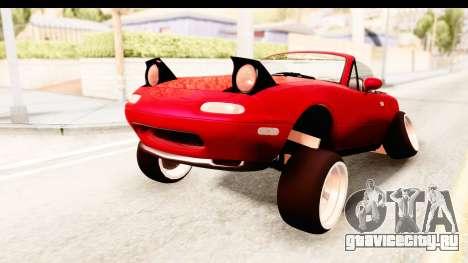 Mazda Miata with Crazy Camber для GTA San Andreas вид справа