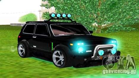 VAZ 21213 NIVA 4x4 TUNING для GTA San Andreas