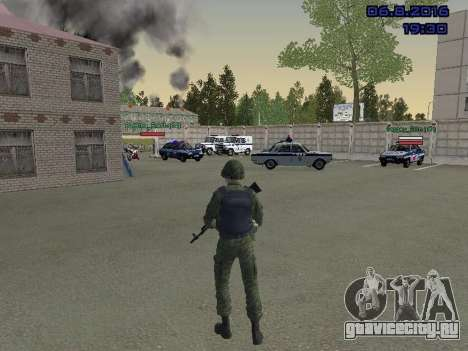 Водитель ВВ МВД для GTA San Andreas третий скриншот