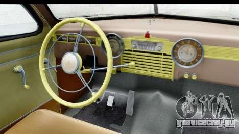 ГАЗ М20В Победа 1955 SA Plate для GTA San Andreas вид сзади