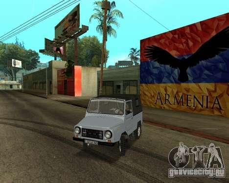 Luaz 969 Armenian для GTA San Andreas