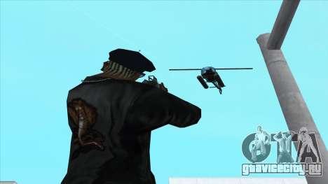 WantedLevel для GTA San Andreas второй скриншот
