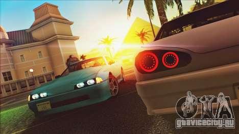 Elegy Drophead для GTA San Andreas вид слева