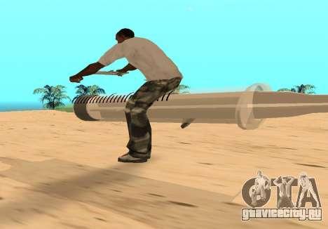 Шприц для GTA San Andreas вид справа