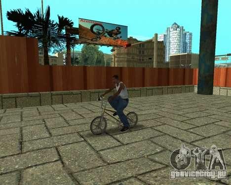 New HD Glen Park для GTA San Andreas четвёртый скриншот