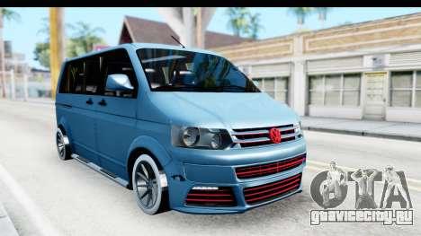 Volkswagen Caravelle для GTA San Andreas вид справа