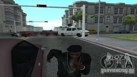 Newsvan Follow You для GTA San Andreas третий скриншот