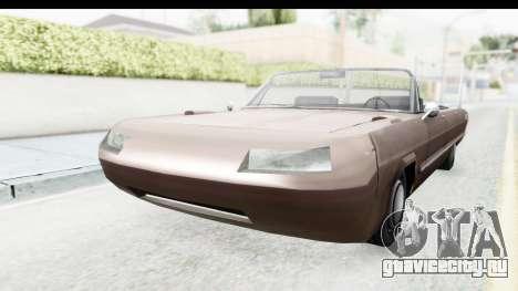 Savanna Daytona для GTA San Andreas