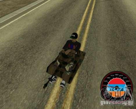 Спидометр в стиле Армянского флага V 2.0 для GTA San Andreas шестой скриншот