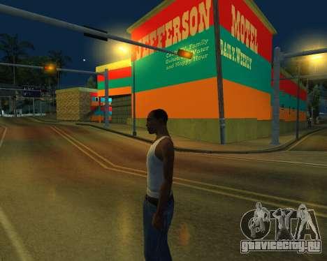 Armenian Jeferson для GTA San Andreas второй скриншот
