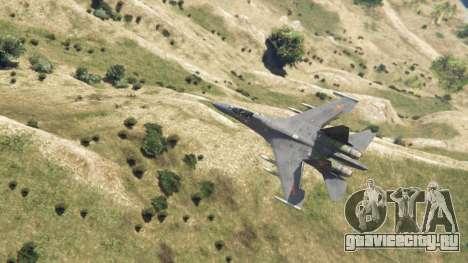 Су-30МКК HQ Китайский для GTA 5 четвертый скриншот