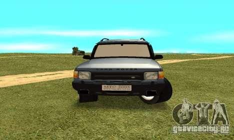 Land Rover Discovery 2B для GTA San Andreas вид сзади