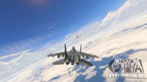 Су-30МКК HQ Китайский для GTA 5 седьмой скриншот