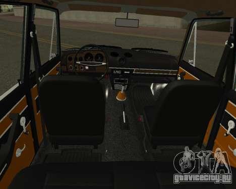 ВАЗ 2103 Armenian для GTA San Andreas вид сверху