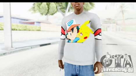 Sweat Pokemon Go Pikachu для GTA San Andreas