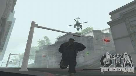 WantedLevel для GTA San Andreas пятый скриншот