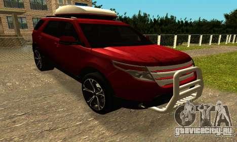 Ford Explorer 2013 для GTA San Andreas