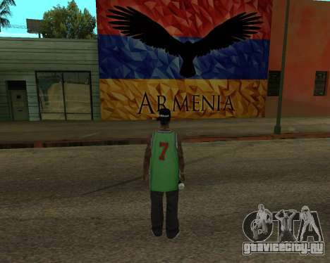 Grove Street Armenian Flag для GTA San Andreas второй скриншот