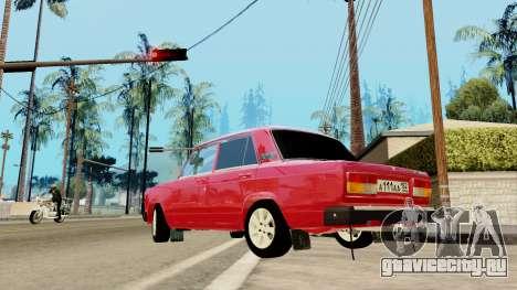 rus_racer ENB v1.0 для GTA San Andreas четвёртый скриншот