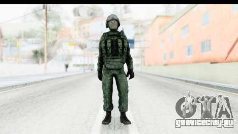 Global Warfare Russia для GTA San Andreas второй скриншот