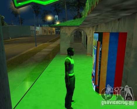 Новый автомат Hay-Cola и Armenian Flag для GTA San Andreas четвёртый скриншот