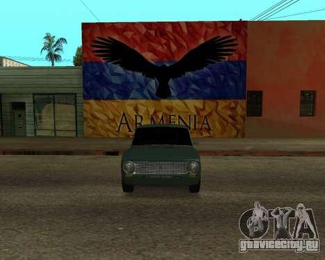 VAZ 2101 Armenian для GTA San Andreas вид справа