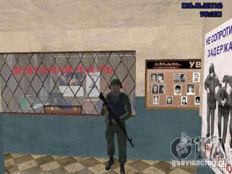 Водитель ВВ МВД для GTA San Andreas пятый скриншот