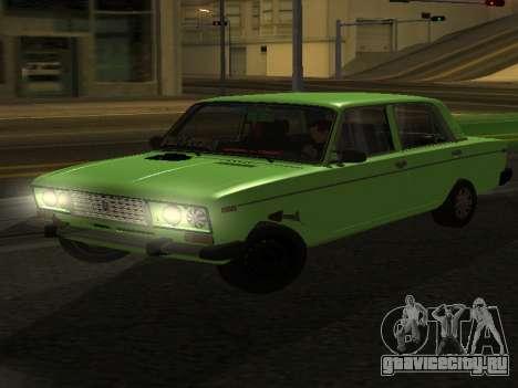 ВАЗ 2106 для GVR для GTA San Andreas