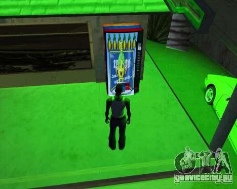 Новый автомат Hay-Cola и Armenian Flag для GTA San Andreas третий скриншот