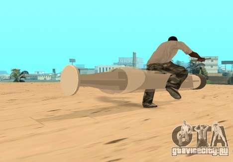 Шприц для GTA San Andreas вид сзади