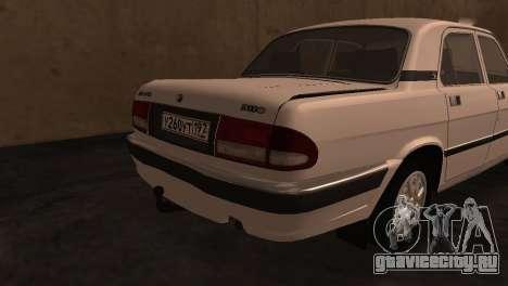 ГАЗ 3110 из сериала Чернобыль Зона отчуждения для GTA San Andreas вид справа