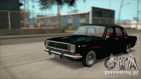 ГАЗ 24 Бояре для GTA San Andreas