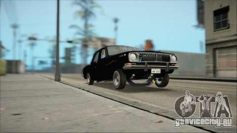 ГАЗ 24 Бояре для GTA San Andreas вид слева