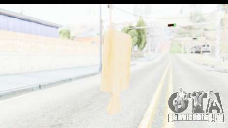Cutting Board для GTA San Andreas второй скриншот