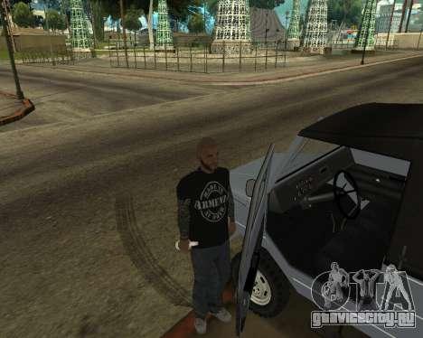Luaz 969 Armenian для GTA San Andreas вид снизу